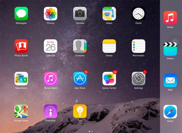 Cómo deshabilitar la rotación del iPhone 6 Plus