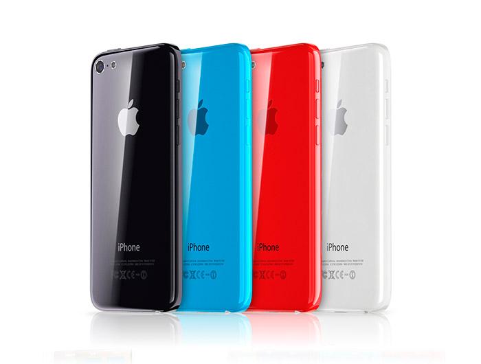 Colores del iPhone 7